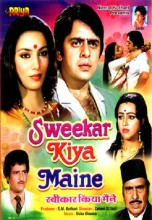 Sweekar Kiya Maine (1983)