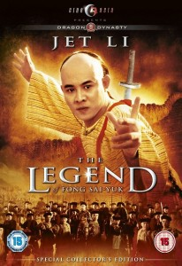 The Legend (1993) (In Hindi)