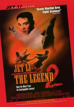 The Legend II (1993) (In Hindi)