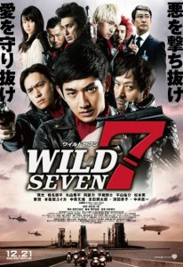 Wairudo 7 (2011) (In Hindi)