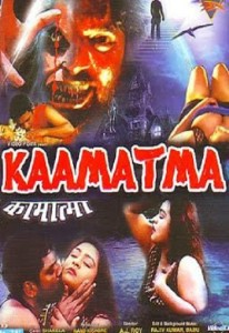 Kaamatma Hot Hindi Movie
