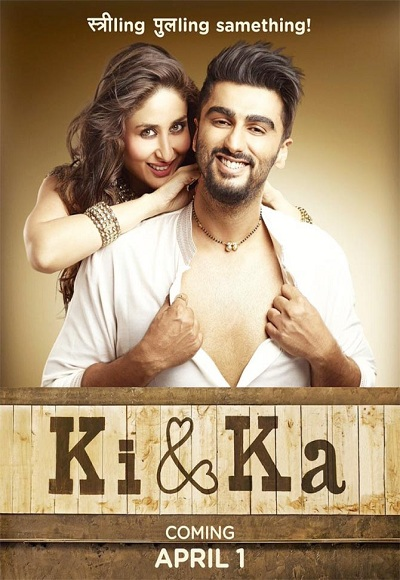 Ki And Ka Full Movie Watch Online