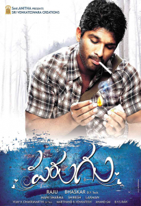 Parugu (Fan No. 1) (2008)