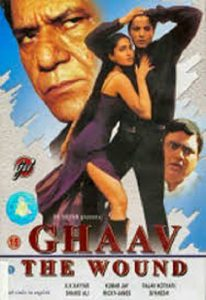 Ghaav – The Wound (2002)