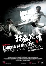 Legend of the Fist – The Return of Chen Zhen (2010) (In Hindi)
