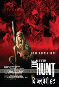 The Blueberry Hunt (2016)