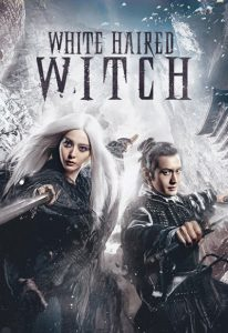 The White Haired Witch of Lunar Kingdom (2014) (In Hindi)
