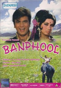 Banphool (1971)