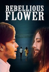 Rebellious Flower (2016)
