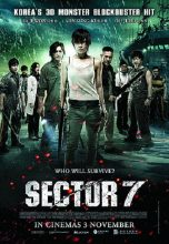 Sector 7 (2011) (In Hindi)