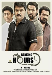 Banking Hours 10 to 4 (2012)
