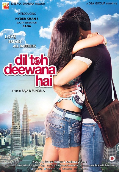 Dil To Pagal Hai Songs Download Dil To Pagal Hai MP3 Songs Online Free on