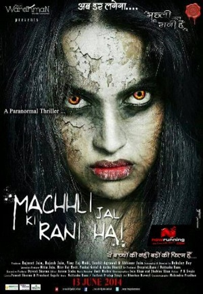 Most Horror Movie Of Bollywood