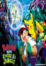 Pokemon Movie Khatre Ka Jungle (2001) (In Hindi)