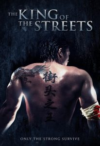 The King of the Streets (2012) (In Hindi)