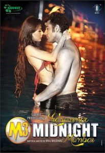 M3 – Midsummer Midnight Mumbai (2014)