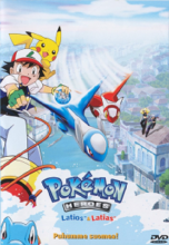 Pokémon Heroes (2002) (In Hindi)