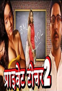 Private Teacher 2 (2016)