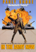 In the Army Now (1994) (In Hindi)