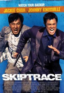 Skiptrace (2016) (In Hindi)