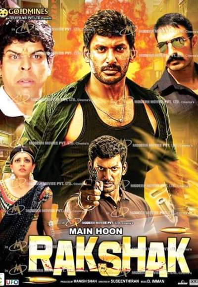 Paa Full Movie Hd Download 2015 Movies