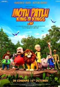 Motu Patlu – King Of Kings (2016)