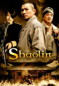 Shaolin (2011) (In Hindi)