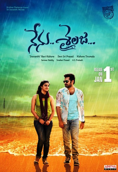 Image Result For Nenu Sailaja Movie Online