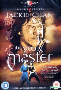 The Young Master (1980) (In Hindi)