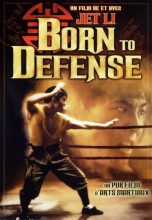 Born to Defense (1986) (In Hindi)