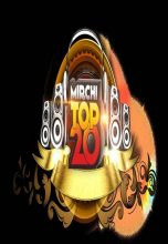 Mirchi Top 20 (2016)