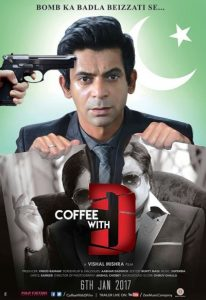 Coffee with D (2017)