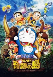 Doraemon – Nobita and the Island of Miracles – Animal Adventure (2012) (In Hindi)