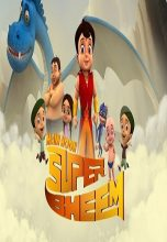 Main Hoon Super Bheem (2016)