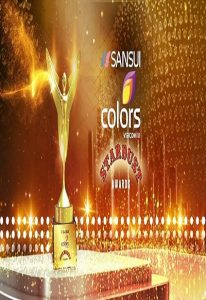 Stardust Awards (2017)