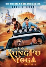 Kung-Fu Yoga (2017) (In Hindi)
