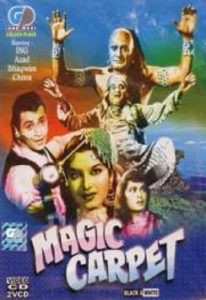Magic Carpet (1964)