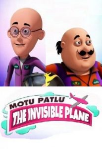 Motu Patlu – The Invisible Plane (2017)