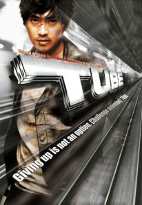 Tube (2003) (In Hindi)