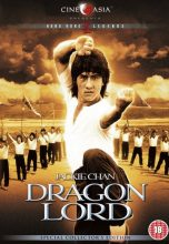 Dragon Lord (1982) (In Hindi)