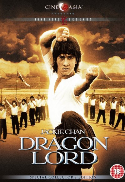 Dragon Lord (1982) (In...