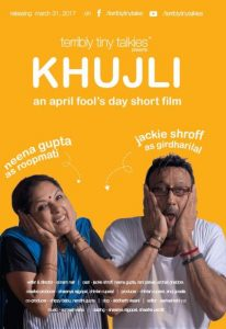 Khujli – Short Film
