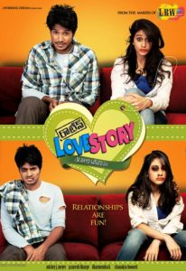 Routine Love Story (2012)
