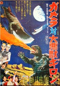 Gamera vs. Guiron (1969) (In Hindi)