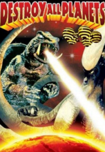 Gamera vs. Viras (1968) (In Hindi)