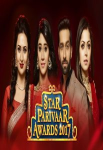 Star Parivaar Awards (2017)