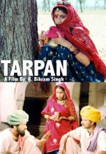 Tarpan (The Absolution) (1995)