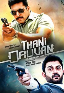 Double Attack 2 (Thani Oruvan) (2015)
