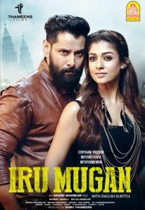 Iru Mugan (International Rowdy) (2016)