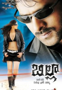 The Return Of Rebel 2 (Billa) (2009)